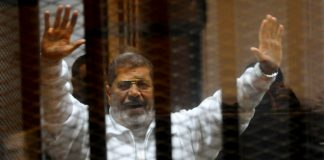 Egypt′s former President Mohammed Morsi died during trial